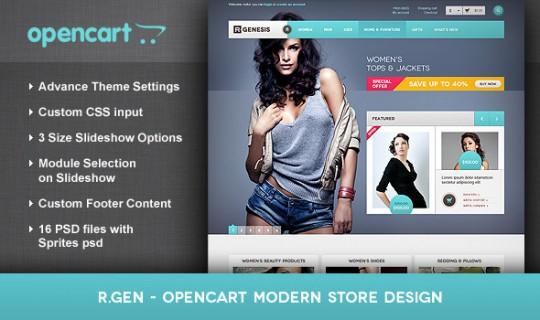 时尚购物商城 Opencart主题 opencart 1.5.2.x 1.5.3.x